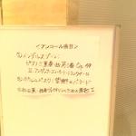 IMAGE_012