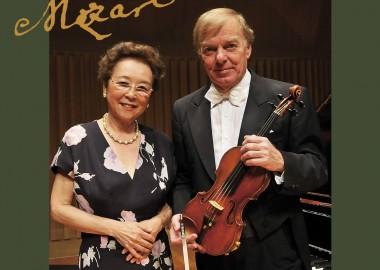 モーツァルト:ヴァイオリン・ソナタ選集 Limited Edition