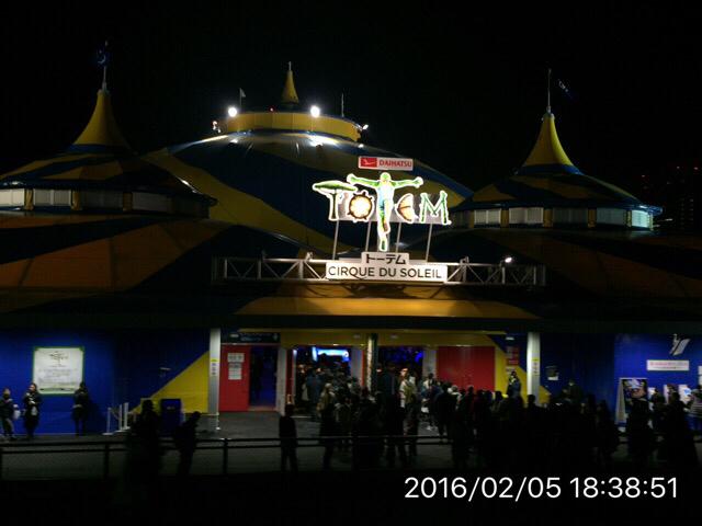 シルク・ドゥ・ソレイユ「ダイハツ・トーテム」東京公演