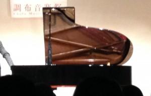 ピアノのベスト鑑賞ポイント