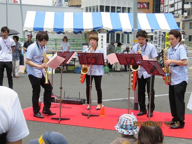 Volare Saxophene Quartet