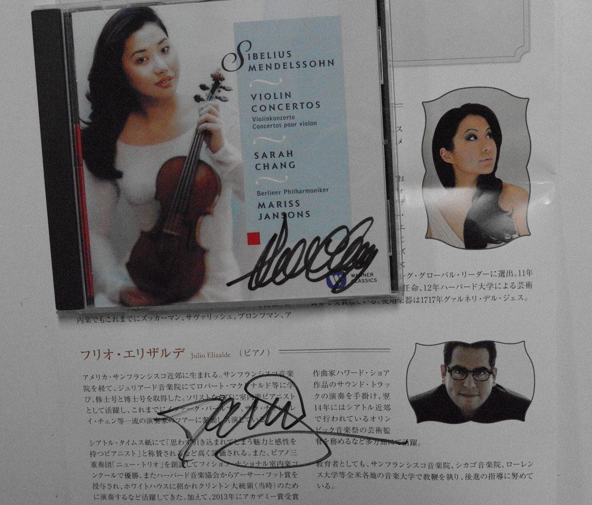 Sarah ChangとJulio Elizaldeのサイン