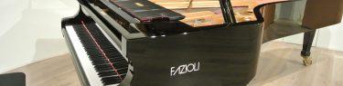 FAZIOLIと世界三大ピアノとの違い